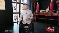 袁游 第二季 第18期 三国小人物 配角也有戏