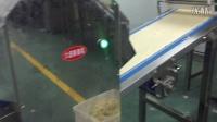 全自动手撕面包生产线
