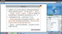 2015年四川政法干警公告解读及报考指导