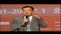 陈安之:论打造影响力 马云演讲