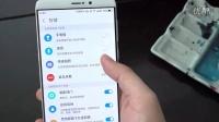 【评测】360 Q5 Plus:2500元段位国产手机搅局者