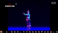 第十届桃李杯民族民间舞少年女子独舞《红蜻蜓》