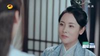 青云志 TV版 青云志 05 覆灭邪教碧瑶错爱惊羽