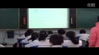 北师大版初中数学七下《平方差公式》山东刘萍萍