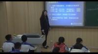 北师大版初中数学七下《平方差公式》山东刘波