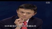 马云访谈李嘉诚 为什么多元化经营都能成功的原因震惊全场