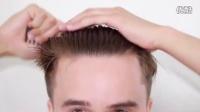 【You Tube】外国时尚达人博主教你怎么打造夏季男士男生背头 侧分凌乱发型undercut教学