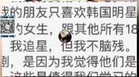 全娱乐早扒点 2016 8月 王中磊女儿被骂不是中国人 晒护照力证清白 160824