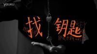 2016金象奖参赛视频--手机淘宝-恋爱魔导师