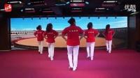 红舞联盟2016年挑战吉尼斯舞曲之一《西班牙斗牛士》_标清
