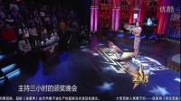 金星秀;金姐在明星颁奖晚会上直接问吴奇隆晚上几点睡觉