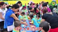 博白县龙潭镇蓝天幼儿园,让您的孩子赢在起跑线上!!!