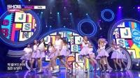 【风车·韩语】宇宙少女回归舞台《BeBe》冠军秀现场版