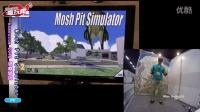 【游民星空】VR《肉体碰撞模拟器(Mosh Pit Simulator)》试玩