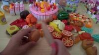 日本食玩水果切切看蛋糕切切看过家家玩具总动员_超清