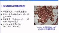 厌氧颗粒污泥反应器的原理与应用
