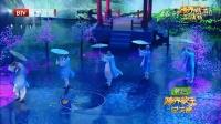 跨界歌王2016总决赛完整版刘涛:《牧羊曲》刘涛薛之谦诠释爱 浪漫贴额秀缠绵 《中国行歌声2016》