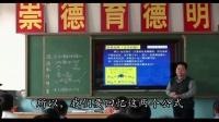 人教版初中化学九上《利用化学方程式的简单计算》甘肃李禄元