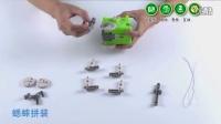 速博DIY002 4合1自装变形机器人