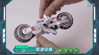 速博模型DIY001盐水摩托车