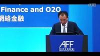 亚洲金融论坛:万达网络金融O2O 王健林演讲 听完马总们都要吓尿了