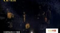 时尚中国 160825