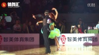 2016年世界体育舞蹈精英赛-Umberto Gaudino - Louise Heise 丹麦-桑巴