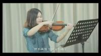 小提琴教学视频_小提琴女生唯美头像_第八号小提琴协奏曲
