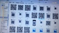 【小林技术团队】推出顶尖雷达技术突破腾讯微信服务器做到更精准收集微信二维码实时更新可任意加微信群无需好友邀请方可进入--高质量--不一样的科技找小林团队!!!