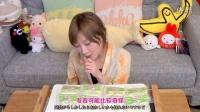 木下大胃王2千克软糯咸香烤芝士配番茄火腿温泉蛋柚子木字幕组