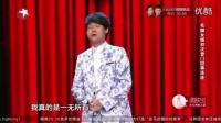 笑傲帮最新小品 小沈龙脱口秀 (18)