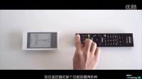 【触动力】管理家电设备的大队长Sony万能遥控器Huis