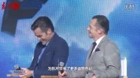 《星际迷航3》中国首映 张杰、克里斯-佩恩西装型男PK战