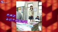 《微微一笑很倾城》郑爽:剧中吻戏没有杨洋说的那么多