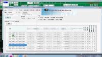 11选5自动投注软件KDJ指标