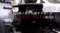 湘乡3方4方5方6方水泥罐车多少钱搅拌站专用时代中驰混凝土车维修点7立方工地用搅拌车活动价