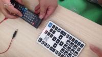 万能遥控器众合L800学习型遥控器学习教程