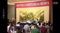 潍坊市中西医结合学会首届医院药学专业委员会成立暨学术研讨会纪实