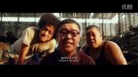 王宝强和小沈阳在唐人街探案里这段戏让人捧腹大笑