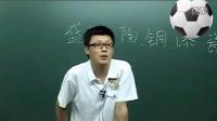 袁腾飞调侃中国足球,太欢乐了还涨姿势!