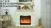 精之爵电壁炉 白色壁炉 美式简约装饰柜 欧式取暖壁炉架 高仿真火焰