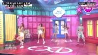 【24h】韩国超清人气女团现场精选-斗鱼 - 全民直播平台