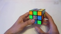 Rubik X cross #2