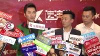 现场:李晨投资好友的演员选拔平台 将陪范冰冰征战国际电影节