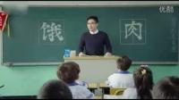 大鹏公交上教训洗剪吹少年,结果被整车人打脸!.