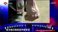 《缘来非诚勿扰》20160820:王力宏房祖名 周星驰合体遭疯狂示爱 男嘉宾孟飞爆料同名趣事