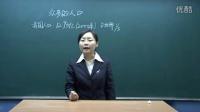 人教版八年级地理《众多的人口》名师微型课 广东李甜甜