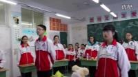 人教版八年级地理下册复习竞技课《一站到底》 四川胡江