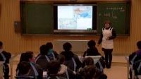 人教版八年级地理《长江的开发与治理》湖南文浪