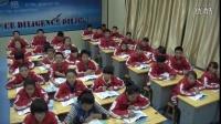 人教版八年级地理《祖国的神圣领土——台湾省》甘肃邱春丽
